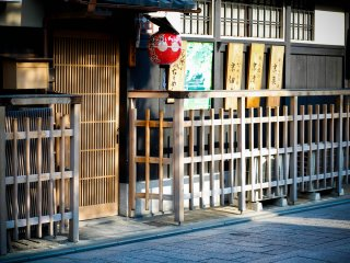Wooden machiya (old merchant houses)