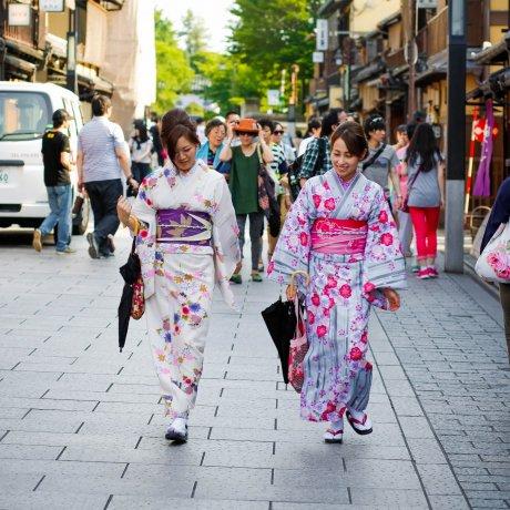 Distrik Gion Kyoto