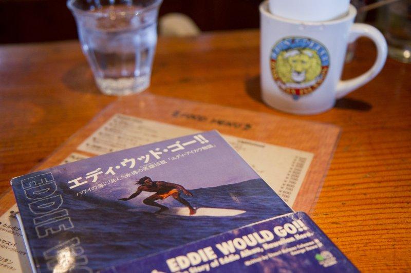 <p>Eddie would go . . . to Seaside Caf&eacute; Jammin&#39; perhaps</p>