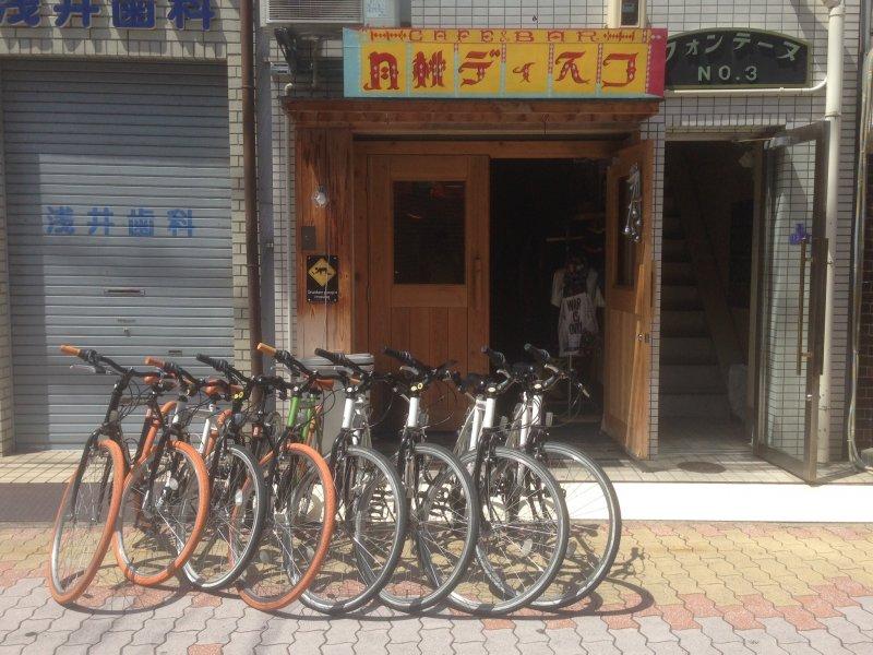 <p>Cycle Osaka HQ/ Funky Reggae Bar</p>