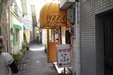 Pizza House Alberobello