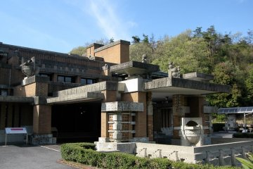 <p>Front View of Frank Lloyd Wright&#39;s Imperial Hotel</p>