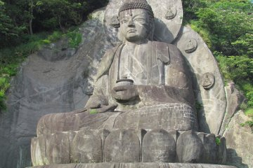 <p>Largest stone Buddha in Japan</p>