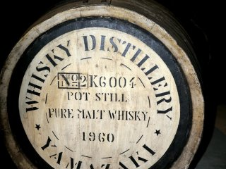 This whiskey is as old as I am! You can search for your birth year among the barrels.