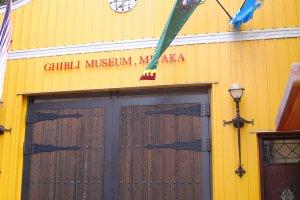 Penampakan museum