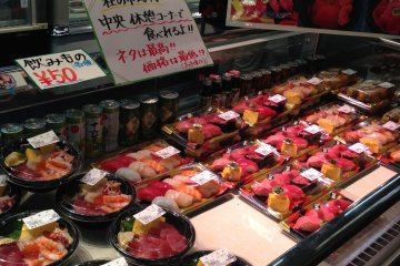 <p>Sushi shop from Taneichi&nbsp;says &quot;Try our Sushi, the best quality at a reasonable price&quot;</p>