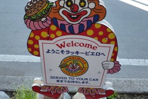 Being welcomed by the scariest Clown this side of Hakodate.