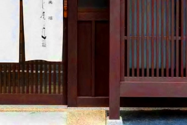 Roujiya and its annexe Bifuku are on a traditional Kyoto laneway near Nijo Castle