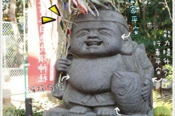 <p>住吉神社- 惠比須神</p>