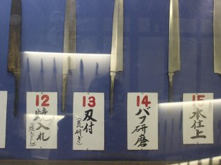 The process of manufacturing Japanese kitchen knives is displayed on the wall.