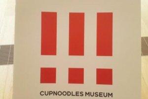 ไกด์บุ๊คสำหรับเยี่ยมชมพิพิธภัณฑ์ฉบับภาษาอังกฤษเพื่อนักท่องเที่ยวจะได้เข้าใจมากขึ้น