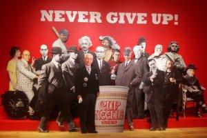 """คติพจน์ของ Nissin """"Never Give Up"""""""
