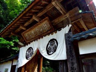 Главные ворота храма Дайандзэндзи в городе Фукуи