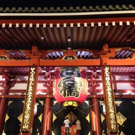 Sensoji Lightup in Asakusa