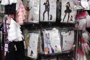 <p>The costume department of Don Quixote</p>