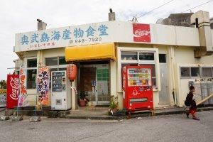 據網友說CP值很高的奧武島海產物食堂