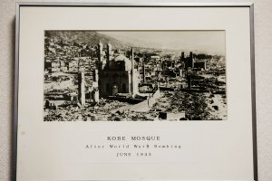 The picture of the mosque after the Second World War