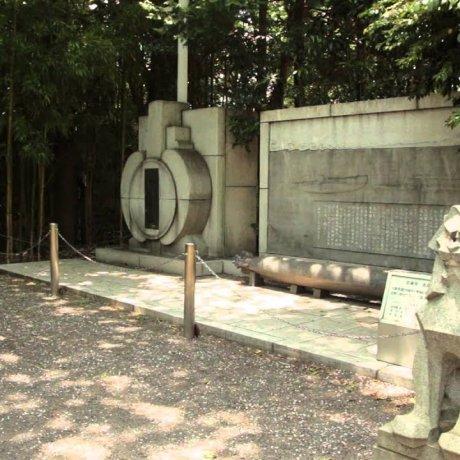 Kuil Togo di Harajuku