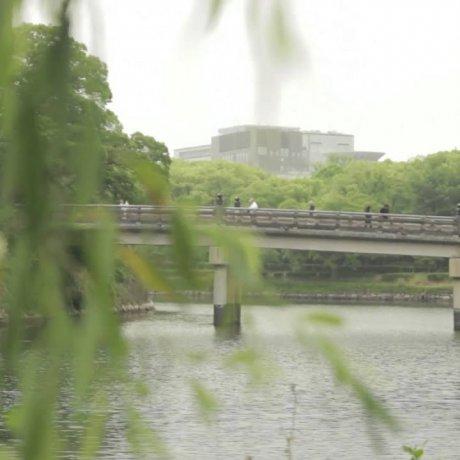 สวนสาธารณะปราสาทโอซาก้า