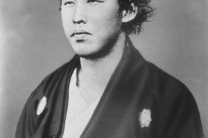 Portrait of Sakamoto Ryoma