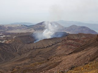 There are several smallercalderaand cones inside the Aso caldera, but only one is stillactive and constantly fuming; it is called Naka-dake.