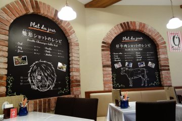 Decorative theming for Sanji's restaurant, Cafe Mademoiselle
