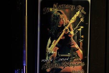 """Плакат известной японской трэш-метал группы """"United"""" на входе в GODZ Бар"""