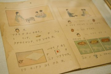 <p>Japanese language textbook for Korean learners</p>