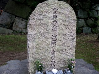 Monumen batu menunjukkan tempat di mana Toyotomi Hideyori dan ibunya Yodo bunuh diri