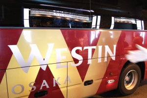 Shuttle bus of the Westin Hotel departs from Sakurabashi Gate bus stop at JR Osaka station every 15 minutes