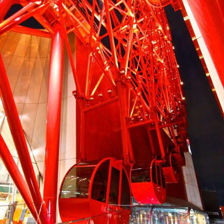 เฮปไฟว์ (Hep Five Ferris Wheel)