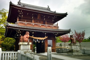 The gateway to Ishizuchi Shrine