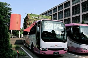 ...Night Bus Shinjuku-Osaka 4300 เยน...