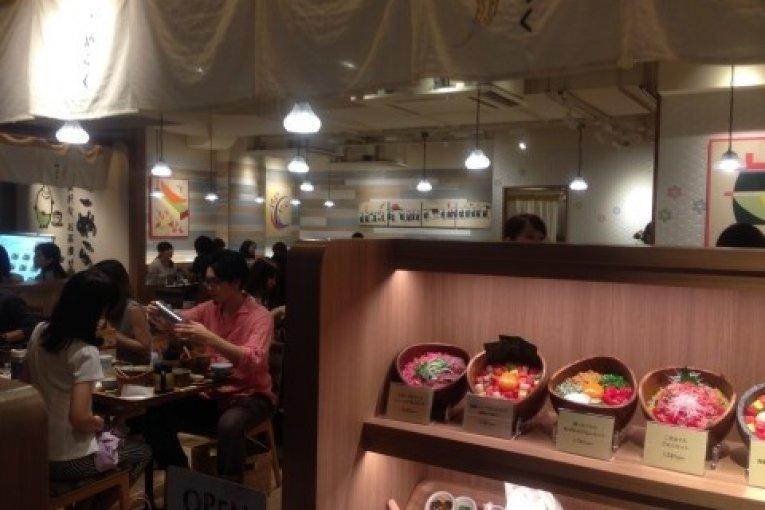 맛있는 오차쯔케 정식,'코메라쿠'