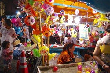 <p>Balloon shop for kids</p>