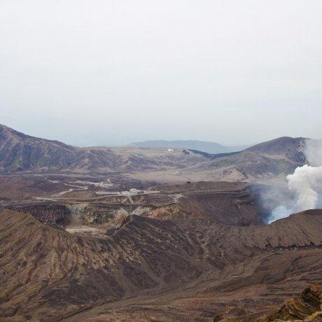 The Volcanic Desert of Aso Caldera