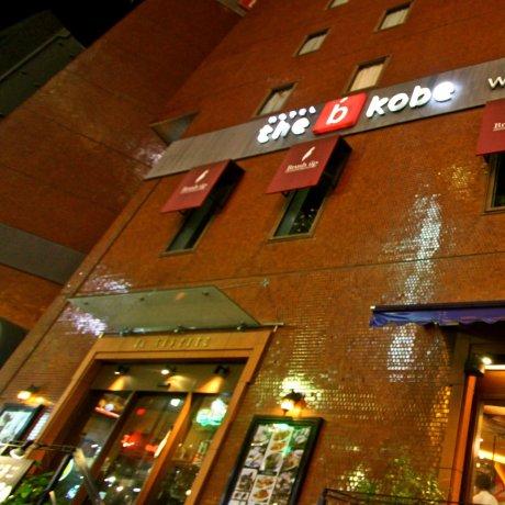 โรงแรมเดอะบี-โกเบ