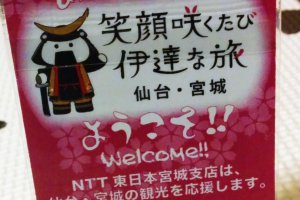 The Miyagi welcome card allows 2 weeks of free Wi-Fi for tourists