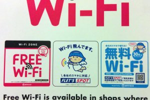 The Wi-Fi card can be used at hotspots displaying one of these signs