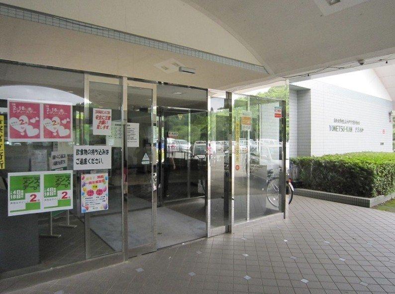 YONETSU-KAN 笹岡はその名の通り、ごみ焼却で得られた熱でお湯を沸かし、温水プールとお風呂のお湯に供給している、公共娯楽施設である