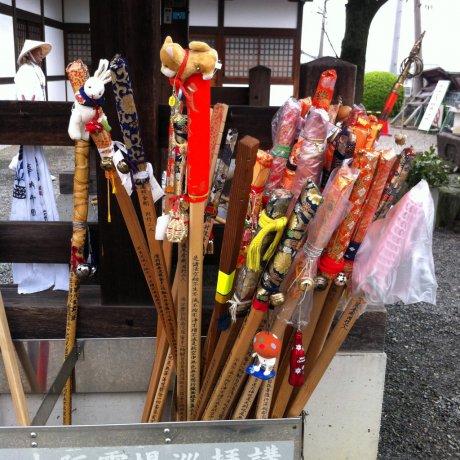 Hoju-ji Temple in Saijo