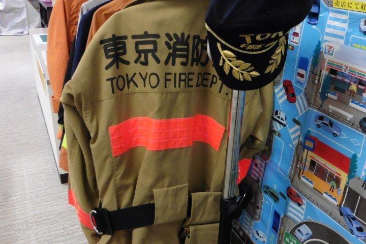Ikebukuro's Life Safety Learning Center