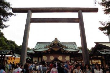 Mitama Matsuri, en l'Honneur des Morts