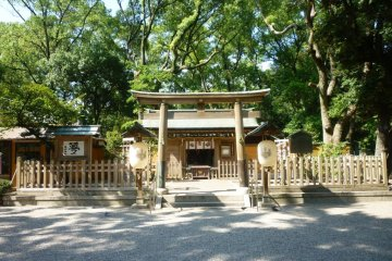 Toyokuni Shrine, Nakamura Park.