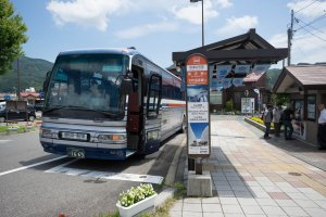 The first bus from Shinano Omachi
