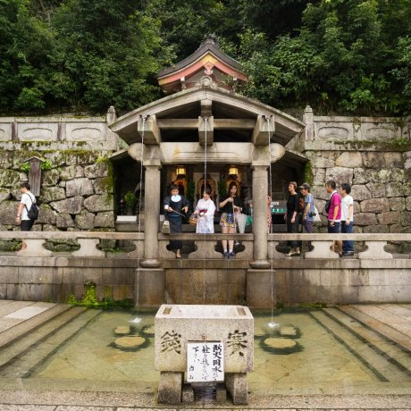 Kiyomizu Temple and Otowa Waterfall