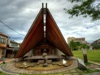 A small attraction in the city where the hot springs originate