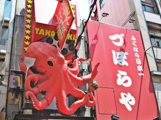 吃章鱼小丸子的店和旁边吃河豚锅的店