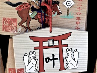 Fox tablets during the Year of the Horse