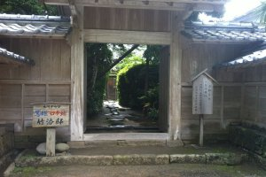 Entrance to the Takezoe Residence